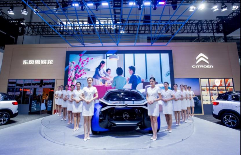 副本【此修改版为准】-【新闻稿】2020北京车展-东风雪铁龙357