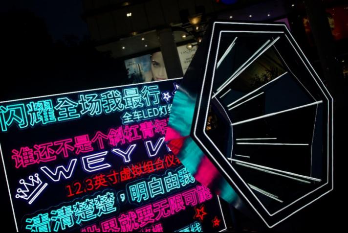 副本告别枯燥,注入元气 VV5元气橙即将亮相北京车展424