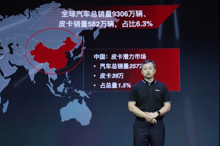 副本新闻通稿-福田立体化战略布局皮卡市场 打造专业皮卡引领者20200926790