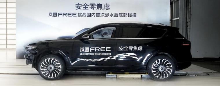 """硬核实力不容小觑!岚图FREE首个涉水后碰撞测试获得""""四未""""成绩"""